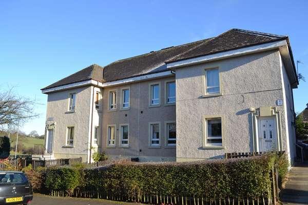 2 Bedrooms Flat for sale in 7 Woodlands Avenue, Gartcosh, Glasgow, G69 8BT