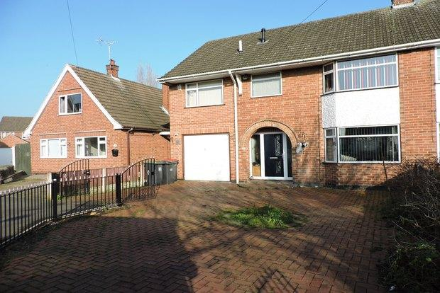 5 Bedrooms Semi Detached House for sale in Fylde Close, Toton, Nottingham, NG9