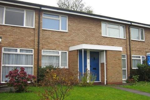 2 bedroom maisonette for sale - Two Bedroom, First Floor Maisonette, Erdington, Birmingham, B24 0JA