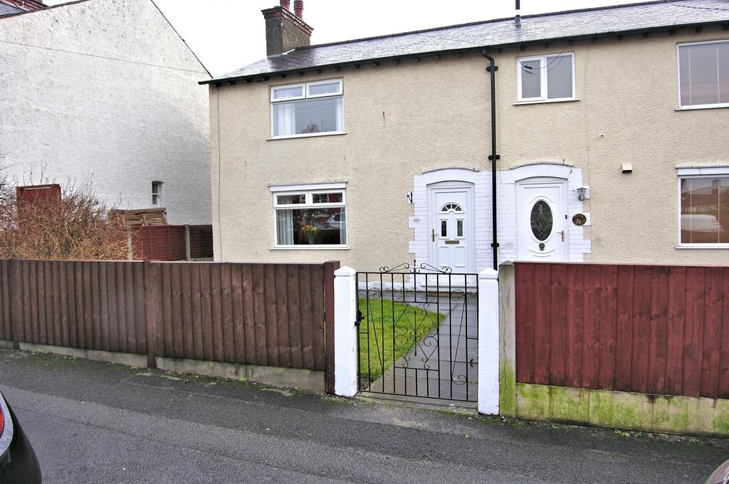 2 Bedrooms End Of Terrace House for sale in HARROWBY STREET, LITTLEWORTH, STAFFORD ST16