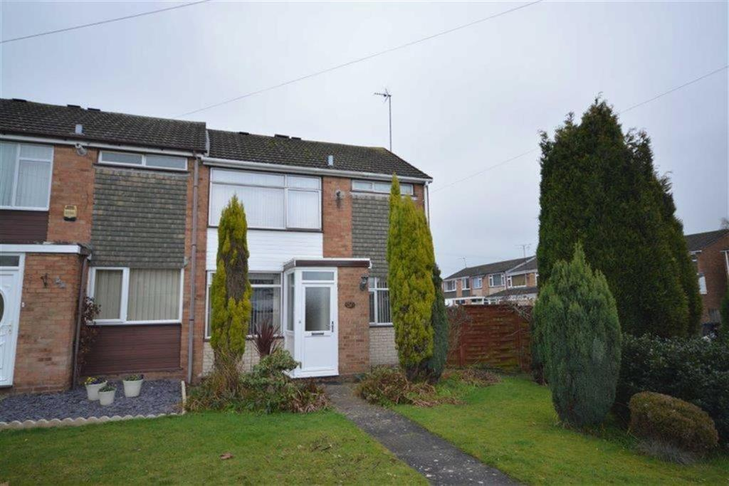 3 Bedrooms End Of Terrace House for sale in Tregorrick Road, Coventry