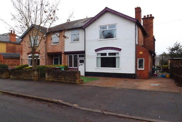 4 Bedrooms Semi Detached House for sale in Ramsdale Crescent, Sherwood, Nottingham, NG5