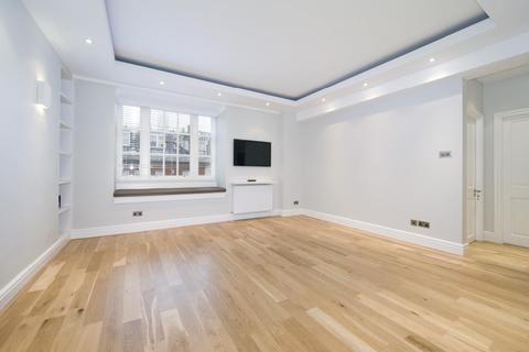 2 bedroom apartment - Weymouth Street, Marylebone, London