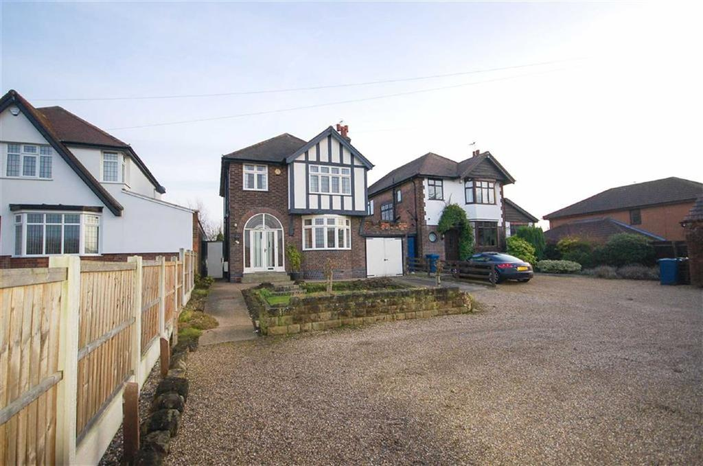 3 Bedrooms Detached House for sale in Wilford Lane, West Bridgford