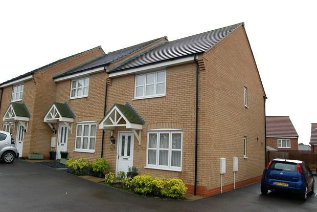 2 Bedrooms End Of Terrace House for sale in Lily Drive, Great Glen, Leicester, LE8