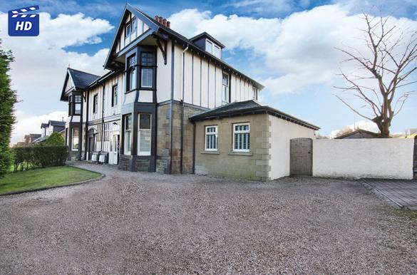 5 Bedrooms Semi Detached House for sale in 31 North Erskine Park, Bearsden, G61 4LY