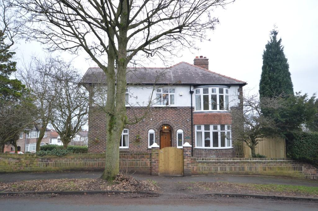 3 Bedrooms Detached House for sale in Porthill, Cliffe Road, Appleton
