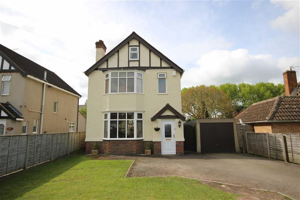 3 Bedrooms Detached House for sale in Ermin Street, Brockworth, Gloucester, GL3