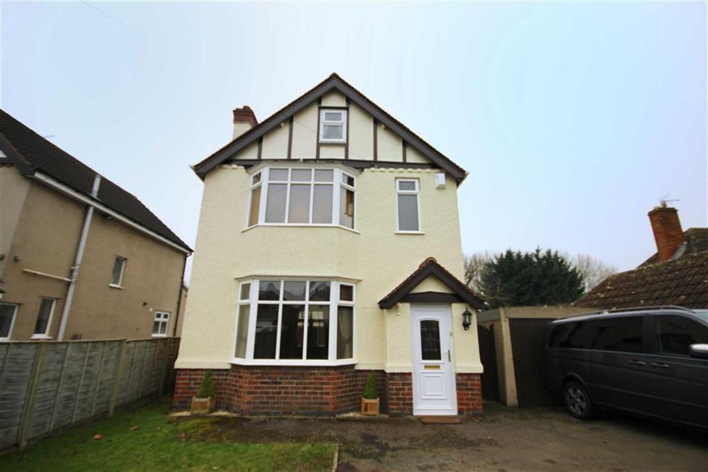 3 Bedrooms Detached House for sale in Ermin Street, Brockworth, Gloucester, GL3