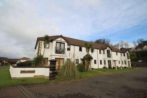 2 Bedrooms Flat for sale in 3 Wemyss Court, Leapmoor Drive, Wemyss Bay, PA18 6BF