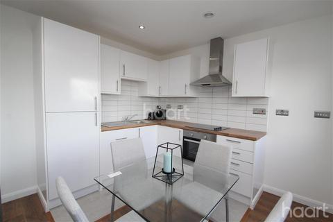 2 bedroom flat to rent - Arden House, Acocks Green