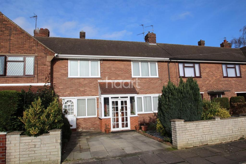 3 Bedrooms Terraced House for sale in Aintree Avenue, Cantley