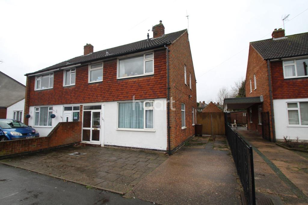 3 Bedrooms Semi Detached House for sale in Park Road, Loughborough