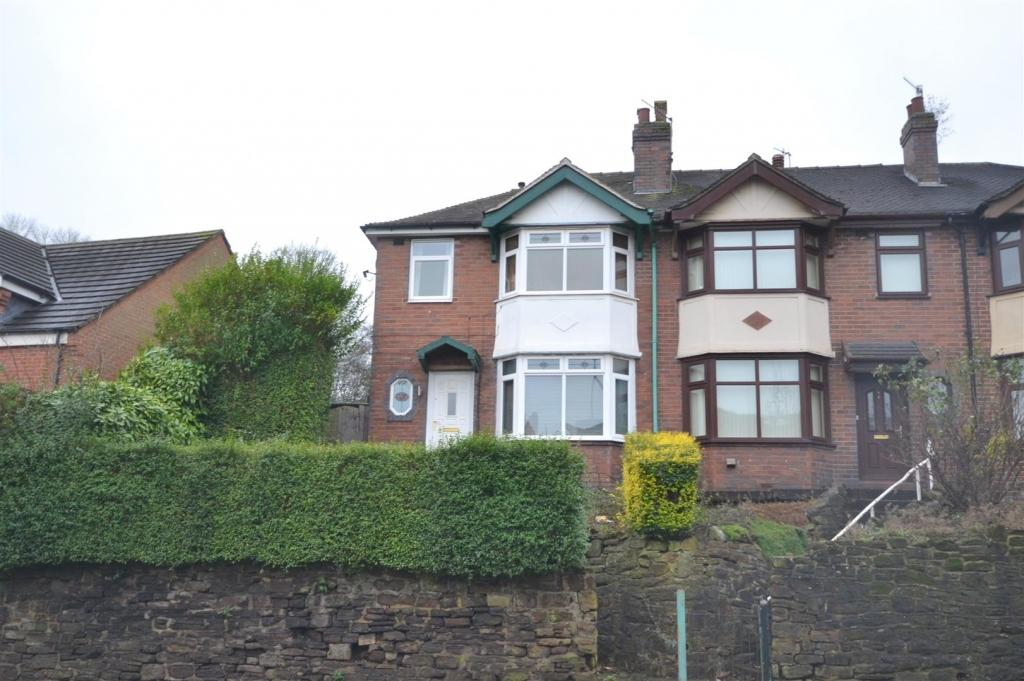 3 Bedrooms Semi Detached House for sale in Hartshill Road, Hartshill, Stoke-On-Trent