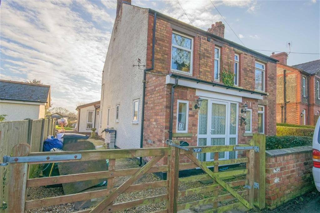 2 Bedrooms Semi Detached House for sale in Rhyddyn Hill, Caergwrle, Wrexham