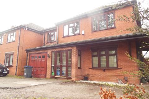 5 bedroom detached house for sale - Edgbaston Road, Balsall Heath, Birmingham B12