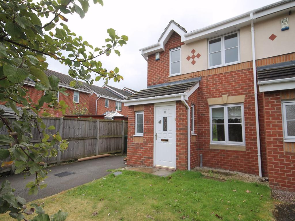 3 Bedrooms End Of Terrace House for sale in The Leylands, Redbrook, Barnsley, S75