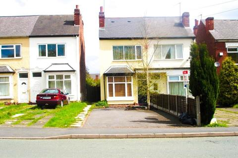 4 bedroom semi-detached house to rent - Umberslade Road,Selly Oak,Birmingham,West Midlands
