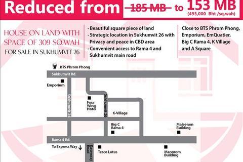House  - Sukhumvit 26 , 309 SQ.WAH