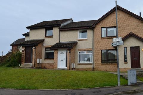2 bedroom terraced house to rent - Craig Street, Blantyre, South Lanarkshire, G72 0NG