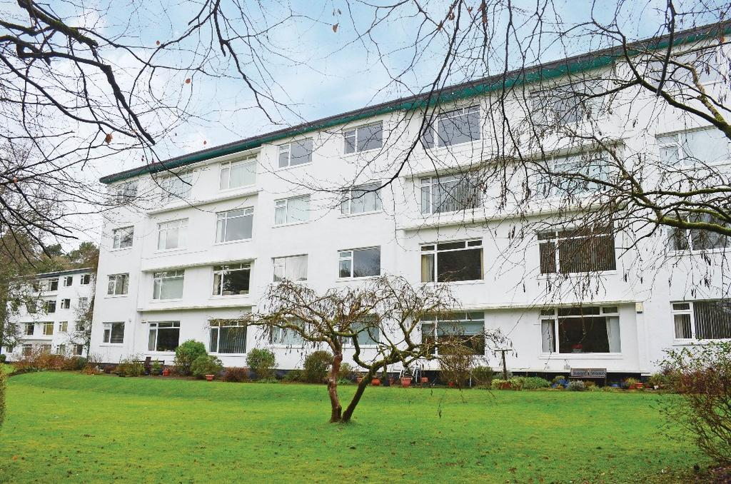 2 Bedrooms Flat for sale in Strathclyde Court, Helensburgh, Argyll Bute, G84 9PW