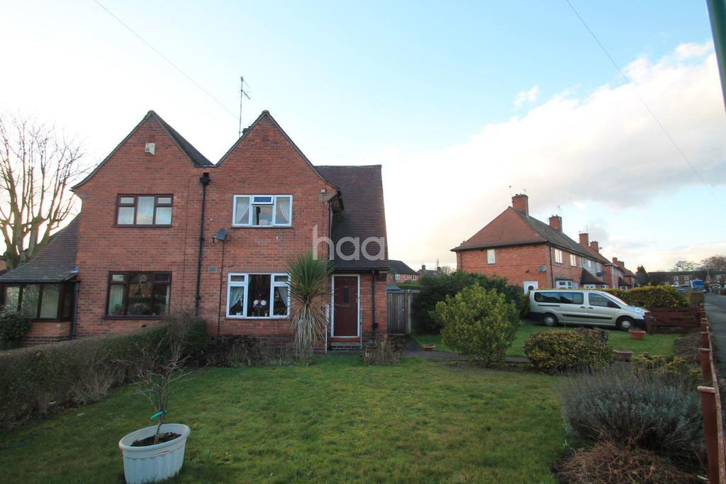 3 Bedrooms Semi Detached House for sale in Reydon Drive, Whitemoor