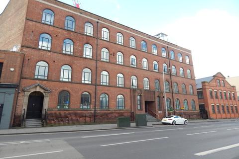 2 bedroom apartment for sale - The Edge, 122-124 Lower Parliament Street, Nottingham, NG1