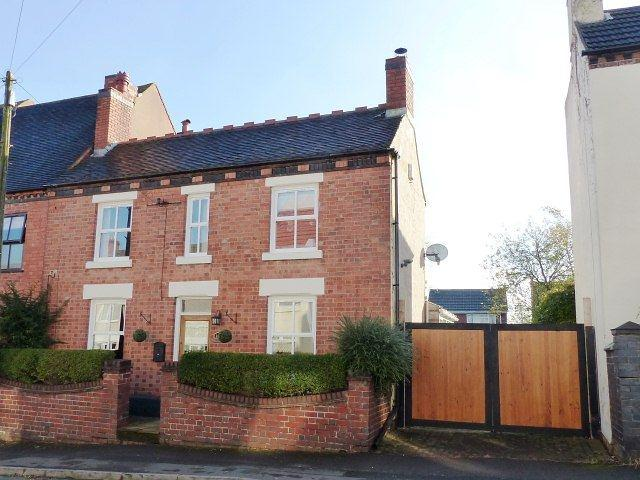 3 Bedrooms Detached House for sale in Hatherton Street,Cheslyn Hay,Staffordshire