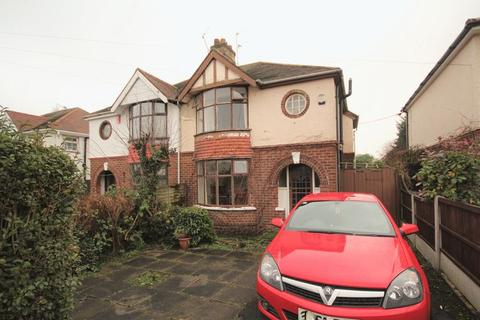 3 bedroom semi-detached house to rent - GRASMERE CRESCENT, DERBY