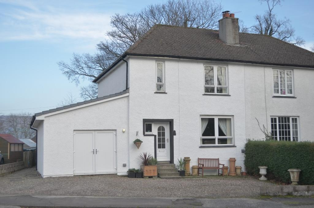 4 Bedrooms Semi Detached House for sale in Courthill, Rosneath, Argyll Bute, G84 0RN