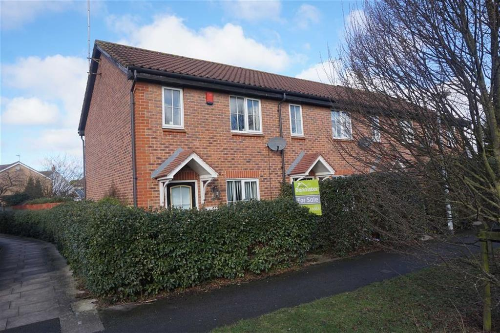 2 Bedrooms End Of Terrace House for sale in Trent Walk, Brough, Brough, HU15