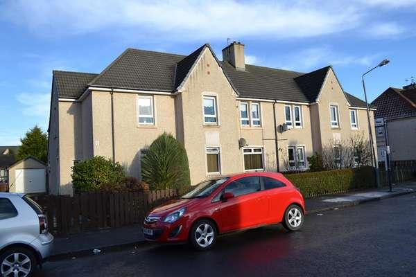 4 Bedrooms Flat for sale in 53 Dykehead Road, Bargeddie, Glasgow, G69 7SH
