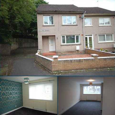 2 bedroom end of terrace house to rent - 1 Welltrees Square, Maybole, South Ayrshire, KA19