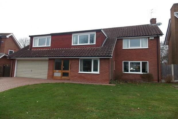 4 Bedrooms Detached House for sale in Milldale Close, Clifton Village, Nottingham, NG11