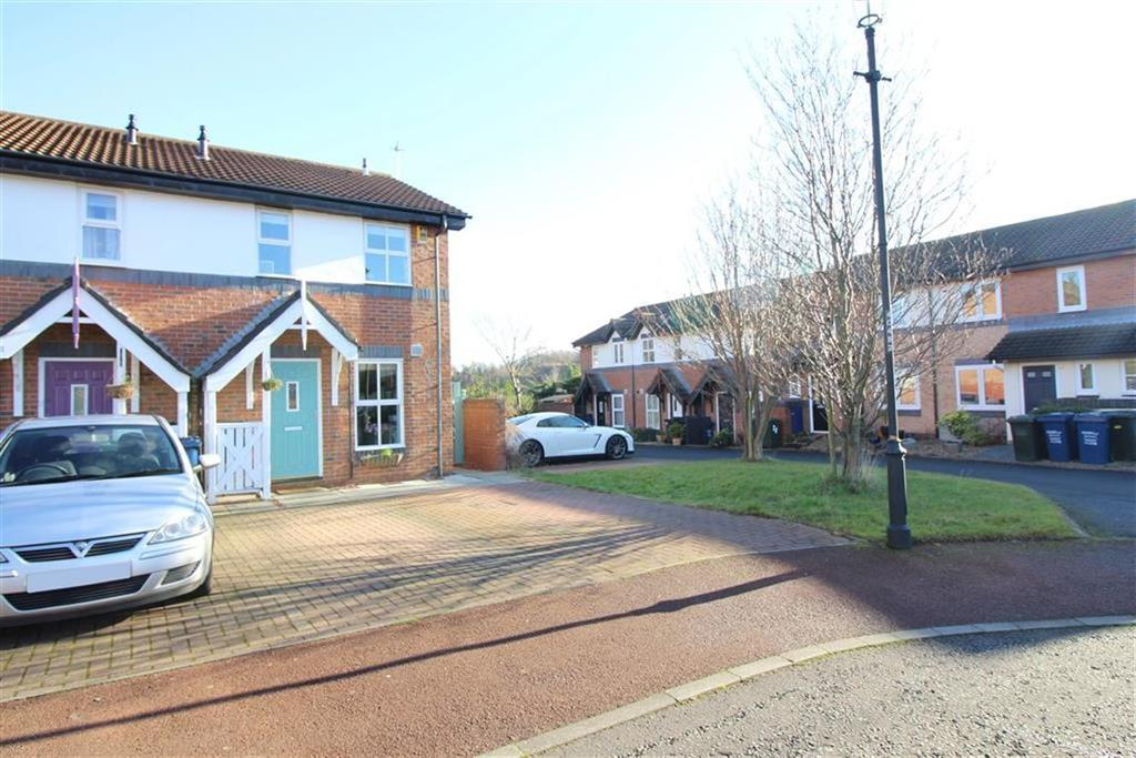 2 Bedrooms End Of Terrace House for sale in Churchill Mews, Newcastle Upon Tyne, NE6