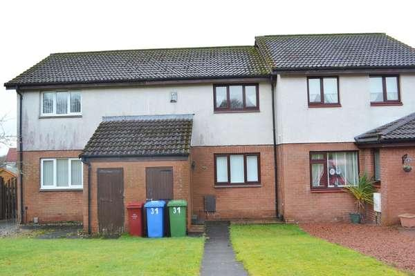 2 Bedrooms Terraced House for sale in 31 Lomond, Valleyfield, East Kilbride , G75 0BP