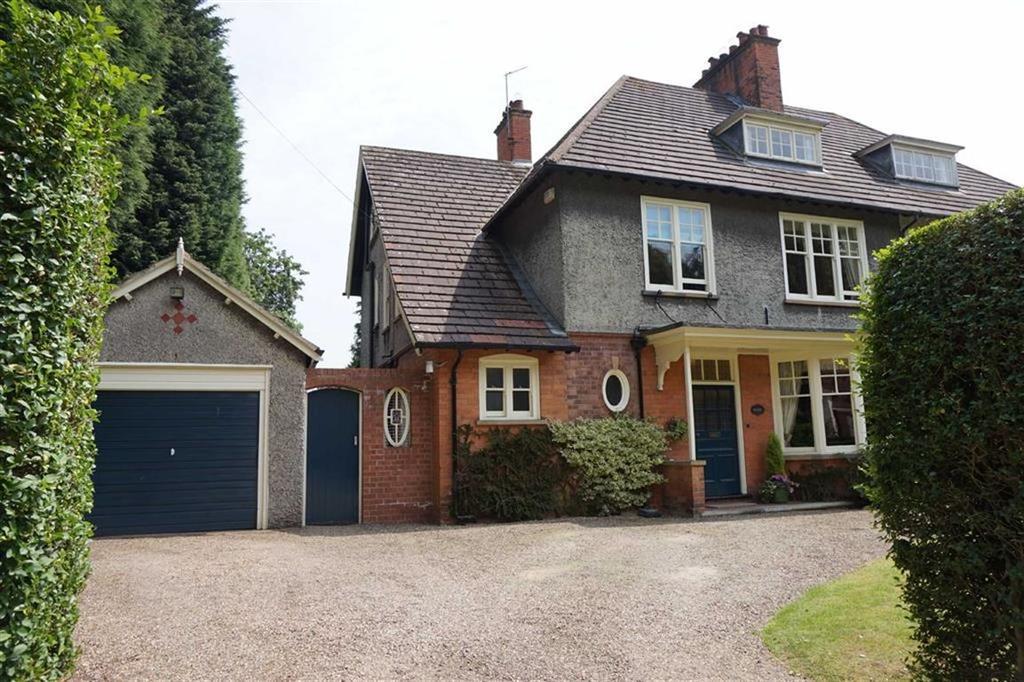 7 Bedrooms Semi Detached House for sale in Westfield Park, Elloughton, Elloughton, East Yorkshire, HU15