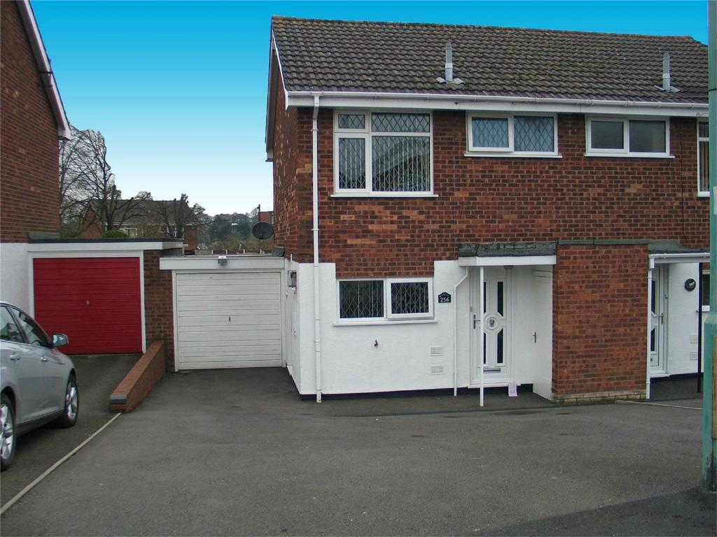 2 Bedrooms Semi Detached House for sale in Gayfield Avenue, BRIERLEY HILL, West Midlands