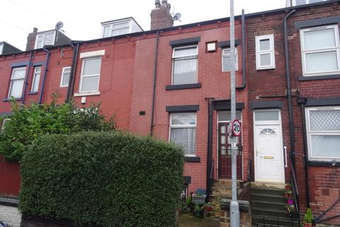 2 bedroom terraced house for sale - Nowell Lane - Harehills