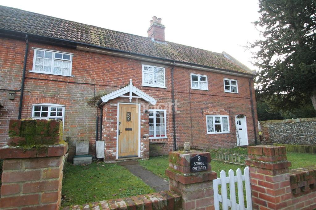 2 Bedrooms Terraced House for sale in School Cottages, Carlton Colville