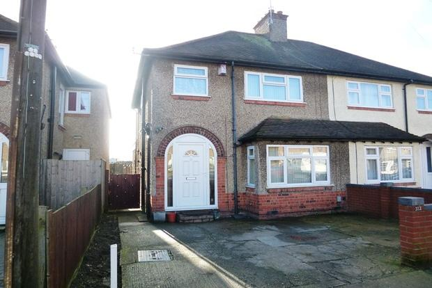 3 Bedrooms Semi Detached House for sale in Birchfield Road East, Abington, Northampton, NN3