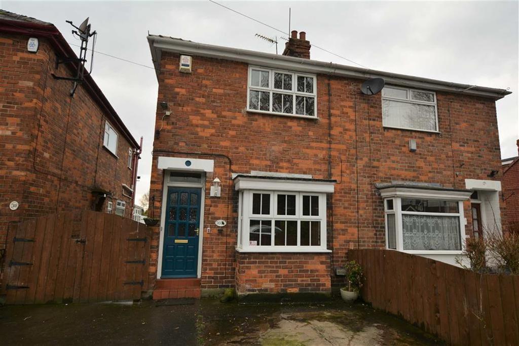 3 Bedrooms Semi Detached House for sale in Lime Tree Lane, Bilton, HU11
