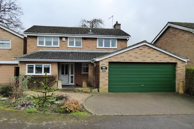 4 Bedrooms Detached House for sale in Beech Close, Hackleton, Northampton, NN7