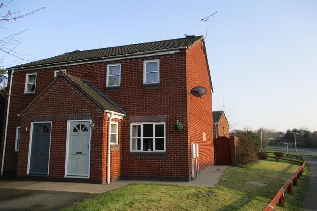 2 Bedrooms Semi Detached House for sale in Forest Road, Enderby, Leicester, LE19
