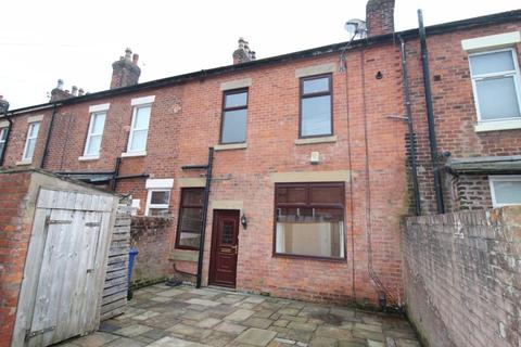 3 bedroom terraced house to rent - South View, Lostock Hall, Preston, PR5 5HE