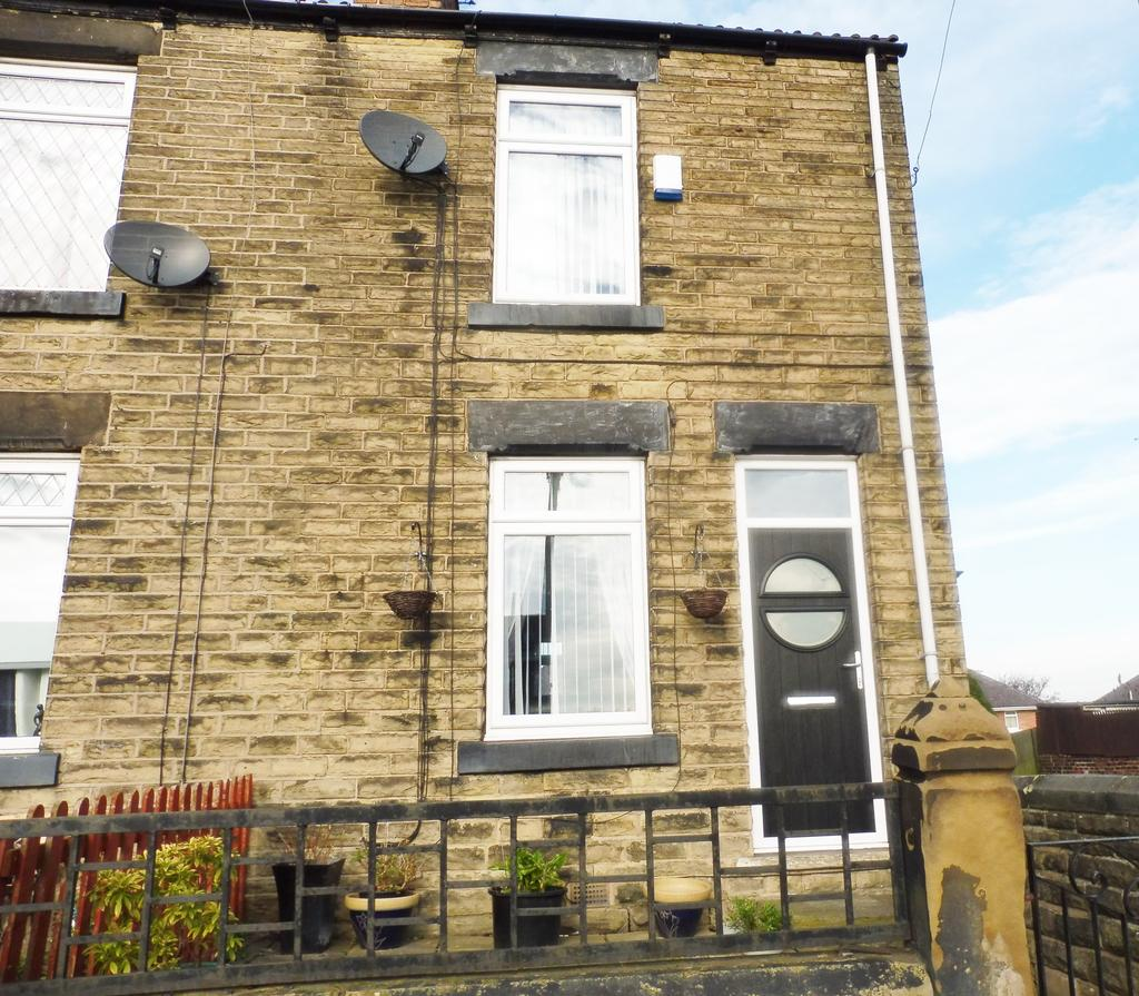 3 Bedrooms End Of Terrace House for sale in Hough Lane, Wombwell, Barnsley, South Yorkshire S73