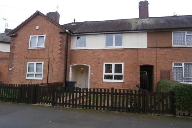 3 Bedrooms Terraced House for sale in Tomlin Road, off Gipsy Lane, Leicester, LE4