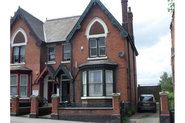 5 Bedrooms House for sale in BRADFORD STREET, WALSALL