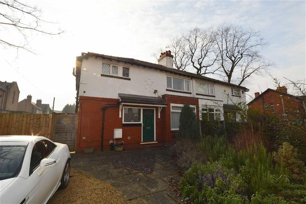 3 Bedrooms Semi Detached House for sale in Darley Avenue, CHORLTON, Manchester