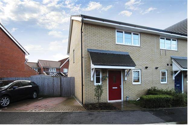 2 Bedrooms End Of Terrace House for sale in Craigen Gardens,, Ilford ig3